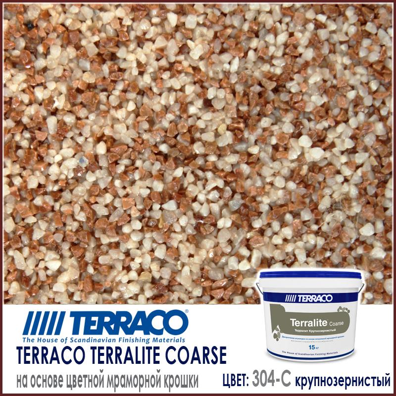 Terralite Coarse (крупнозернистый) цвет 304-C