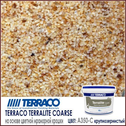 Terralite Coarse (крупнозернистый) цвет A350-C
