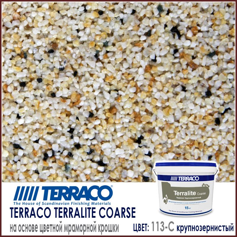 Terralite Coarse (крупнозернистый) цвет 113-C