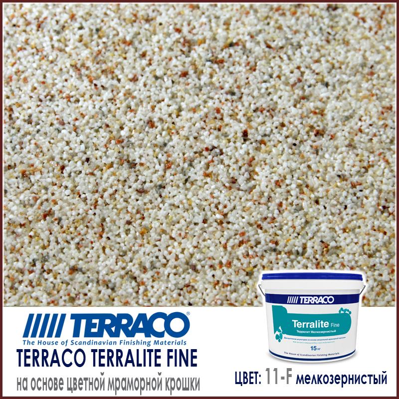 Terralite fine (мелкозернистый) цвет 11-F