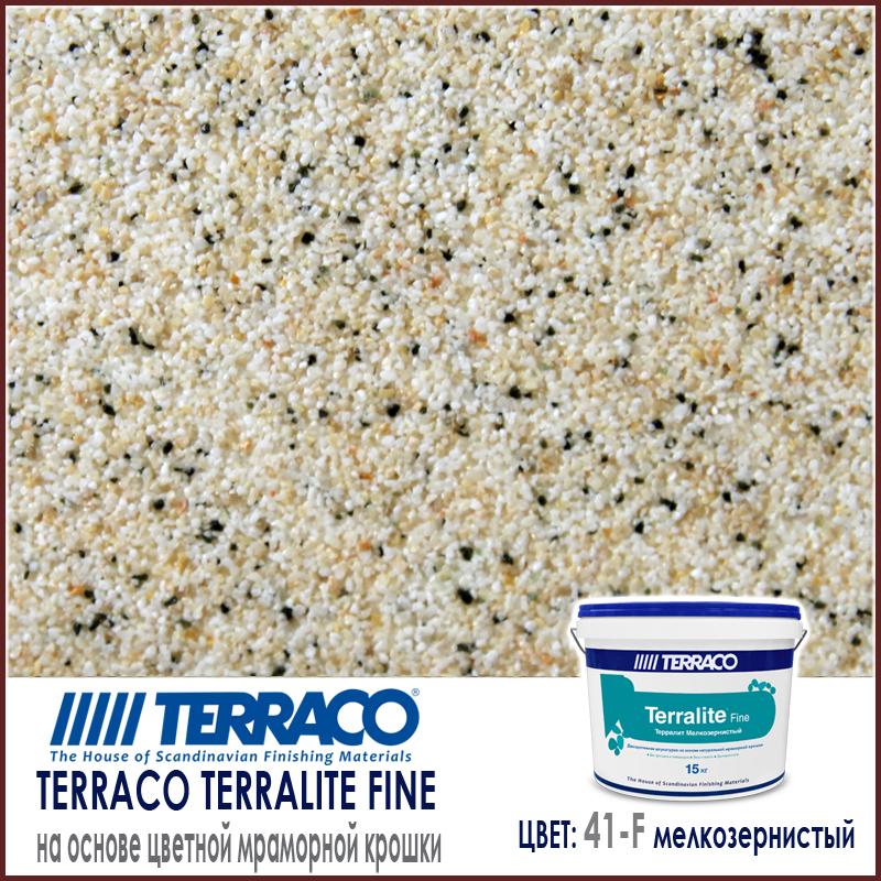 Terralite fine (мелкозернистый) цвет 41-F