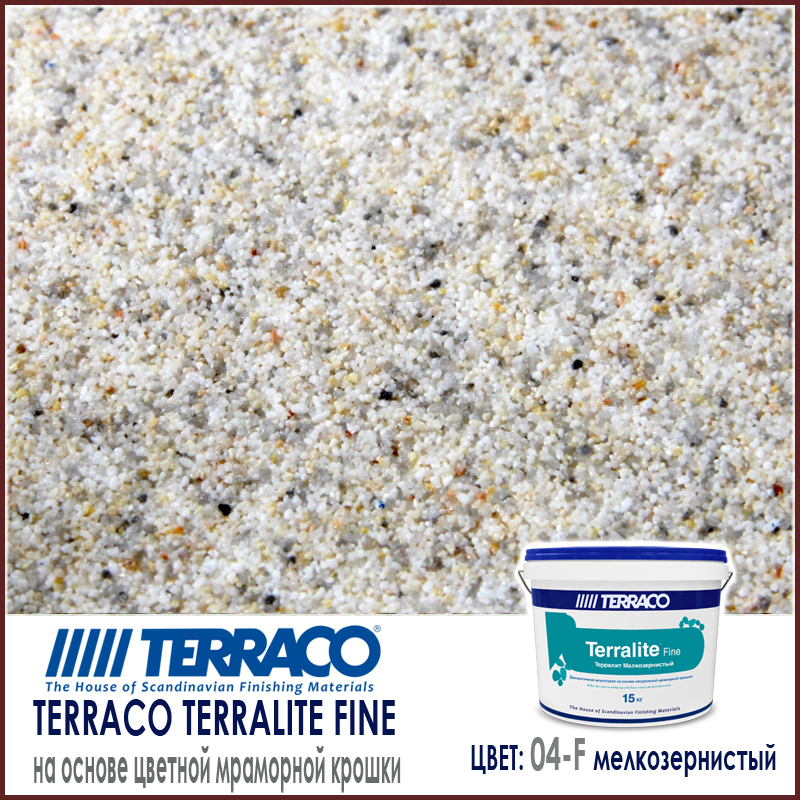 Terralite fine (мелкозернистый) цвет 04-F