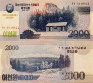 Северная Корея - 2000 Вон 2008 UNC