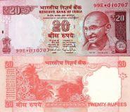 Индия 20 Рупии 2015 UNC
