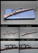 Сувенирная сборная модель Карабин Mauser 98k 1:6