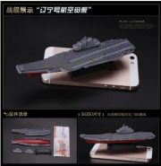 Сборная модель корабля авианосец «Ляонин»   1:2000
