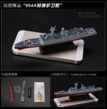 Сборная модель корабля Фрегата проекта 054  1:900