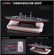 Сборная модель корабля  линейный крейсер HMS Hood  1:1700