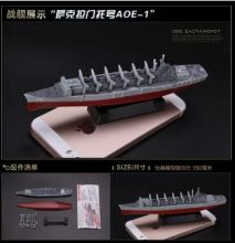 Сборная модель Американский корабль поддержки USS Sacramento (AOE-1)