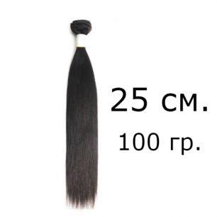Натуральные волосы на трессе №001 - Черный (25 см)