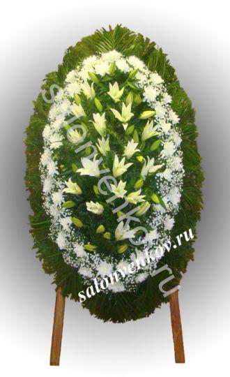 Элитный траурный венок из живых цветов №94, РАЗМЕР 100см,120см,140см,170см