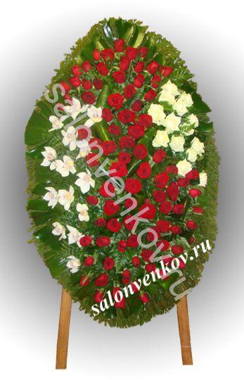 Элитный траурный венок из живых цветов №95, РАЗМЕР 100см,120см,140см,170см