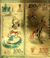 АКЦИЯ!!! 100 РУБЛЕЙ ФУТБОЛ ЗАБИВАКА, ПОЗОЛОТА + ЦВЕТ, СУВЕНИРНАЯ