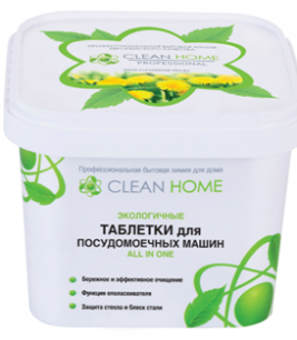 """CLEAN HOME"" Таблетки для посудомоечных машин ALL IN ONE 30 шт."