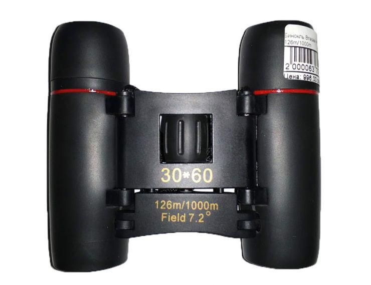 Бинокль Bresee H5 30x60 126m/1000m
