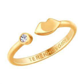 Кольцо из золочёного серебра с фианитом SOKOLOV x TerekhovGirl 93010780 SOKOLOV