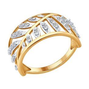 Кольцо из золочёного серебра с фианитами 93010636 SOKOLOV