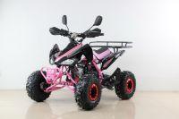 Детский квадроцикл бензиновый Motax ATV T-Rex Lux 125 cc