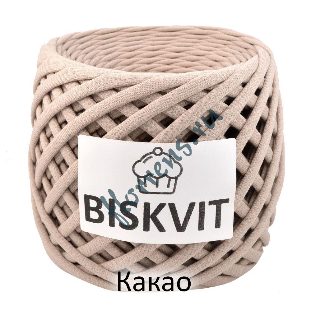 Трикотажная пряжа Biskvit / Какао