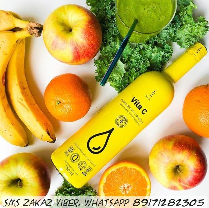 Напиток с витамином C DuoLife Вита C