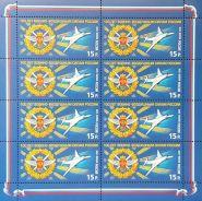 ЗА НОМИНАЛ!!! ВВС - 100 лет / 1 лист 2012 - 1621