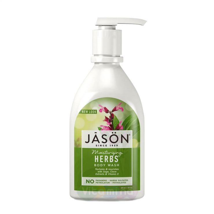 Jason Гель для душа «Травы» Moisturizing Herbs Body Wash, 887 гр