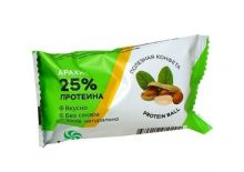 Полезные конфеты HealthyBall Protein Арахис 28 г