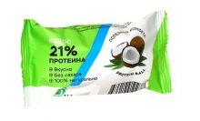 Полезные конфеты HealthyBall Protein Кокос 28 г