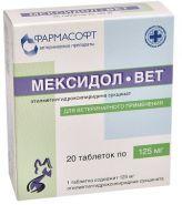 Мексидол-вет 125 мг, 20 табл.