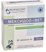 Мексидол-вет 50 мг, 20 табл.
