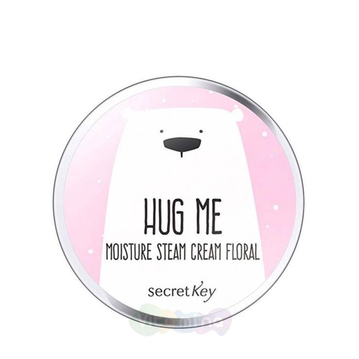 Secret Key Увлажняющий паровой крем для лица Hug Me Moisture Steam Cream Musk, 80 гр