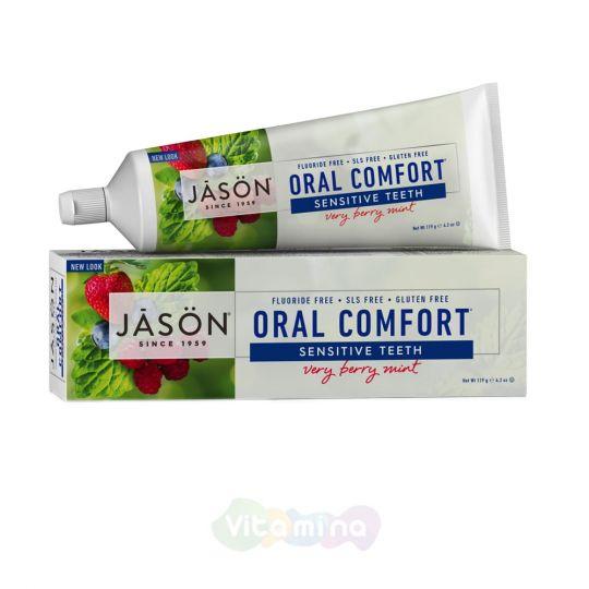 "Jason Успокаивающая гелевая зубная паста с CoQ10 ""Oral Comfort"", без фтора Oral Comfort CoQ10 Gel Non-Fluoride, 119 гр"