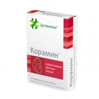Корамин цитамин сердце и сосуды