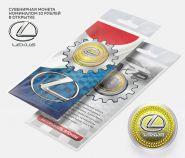 10 рублей LEXUS, серия автомобили мира,(гравировка +цветная эмаль) в открытке
