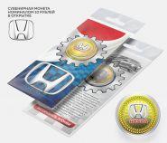 10 рублей HONDA, серия автомобили мира,(гравировка +цветная эмаль) в открытке