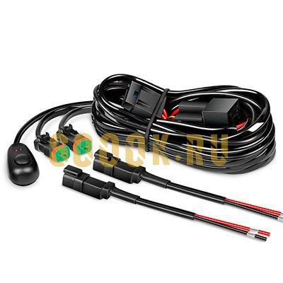 Комплект проводки на два подключения с комплектом штекеров до 300 Вт