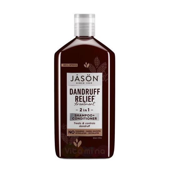 Jason Шампунь + Кондиционер от перхоти Dandruff Relief Shampoo + Conditioner, 2 in 1, 355 мл