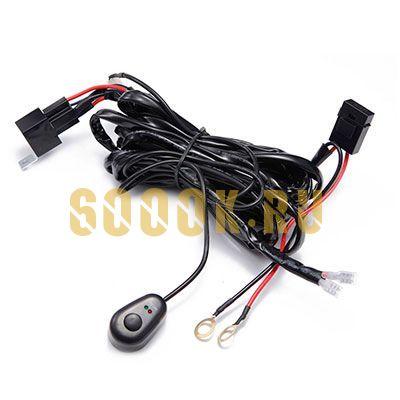 Комплект проводки на два подключения для фар до 80 вт без штекеров