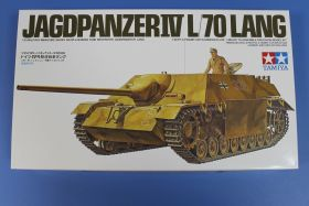 Немецкая противотанковая САУ с 75-мм пушкой , 1 фигура