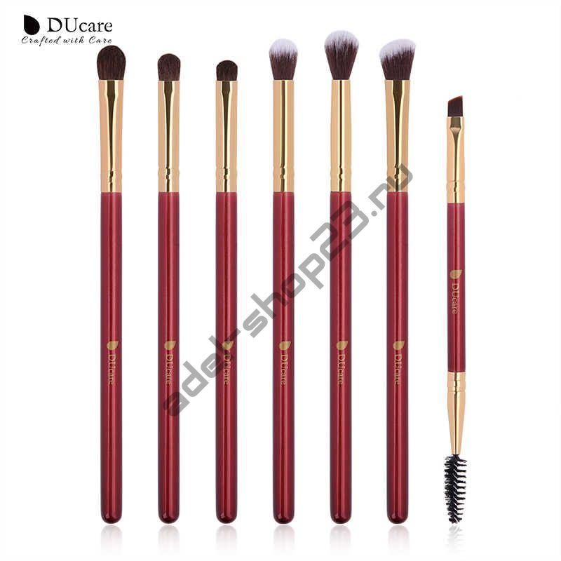 DUcare - набор кистей для макияжа из 7 штук