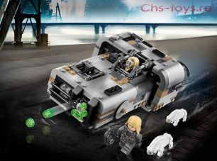 Конструктор LARI Star Wars Спидер Молоха  10911 (Аналог LEGO Star Wars  75210) 426 дет