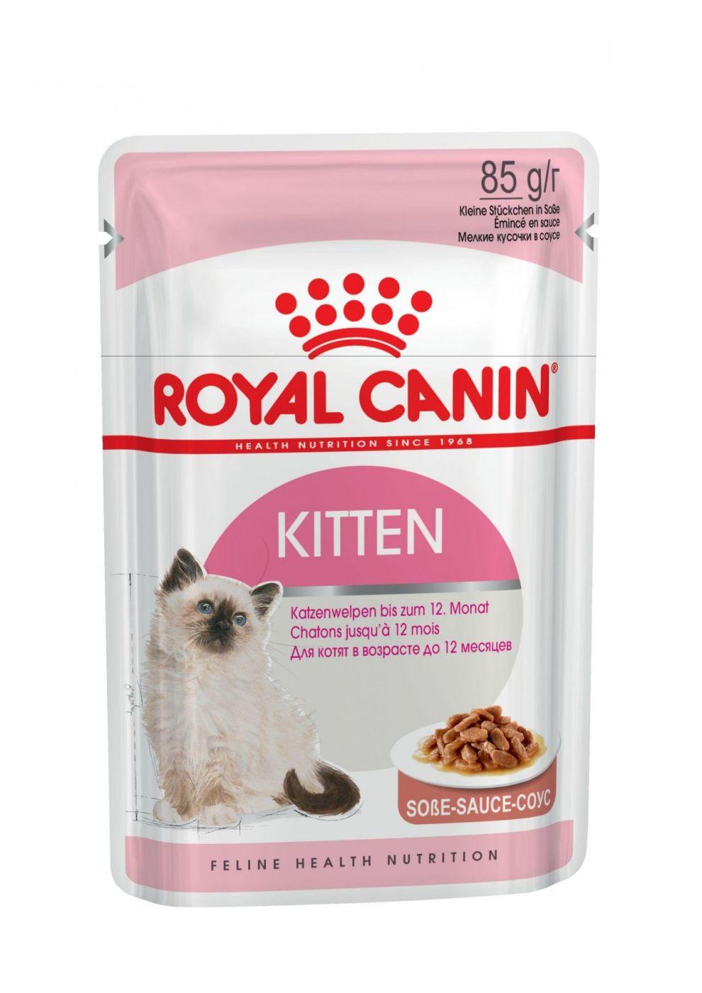 Консервы Royal Canin Kitten мелкие кусочки в соусе для котят 85 гр.