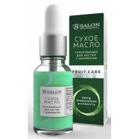 Salon Укрепляющее сухое масло для ногтей и кутикулы с шиммером Fruit care, 15 мл