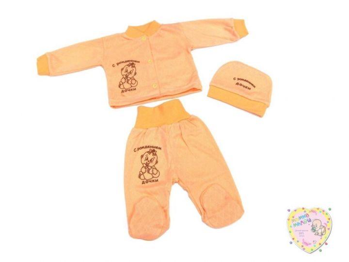Костюм: шапка, кофта, ползунки dA3-KS211(e)-SUj (01690) Мамин Малыш