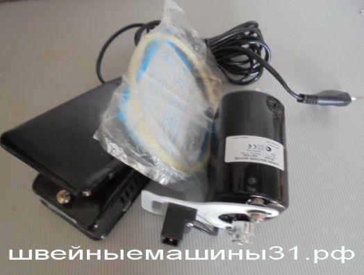 Электропривод для швейной машины 150 Вт. (без проводов для подсветки)  Цена 2000 руб.