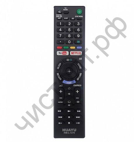 Пульт ТВ универс. HUAYU RM-L1370 (LCD/LED Sony)