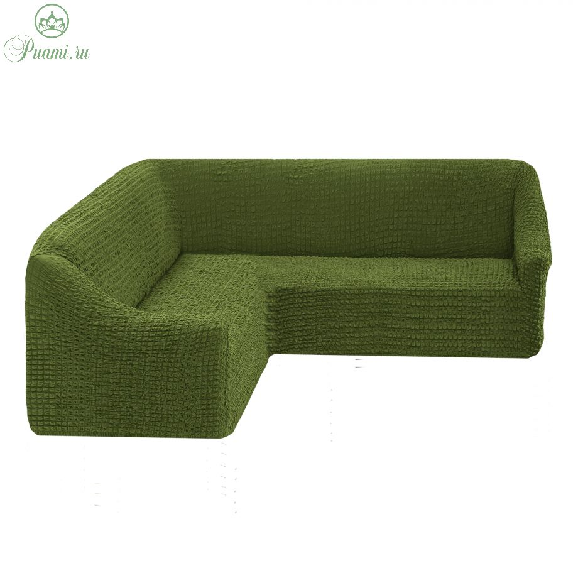 Чехол на угловой диван без оборки универсальный ,зеленый