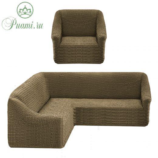 Чехол на угловой диван без оборки универсальный+1 кресло,темно-оливковый