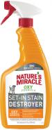 8 в 1  Nature`s Miracle Dog Oxy Formula Spray Уничтожитель пятен и запахов окси формула для собак (709мл)