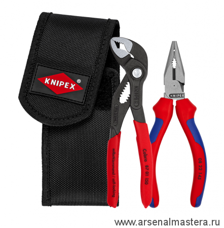 Набор мини-клещей (Cobra и длинногубцы) в поясной сумке для инструментов 00 20 72 V06 KNIPEX.